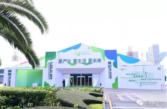 Fujian Snowman Co ,ltd -Company News