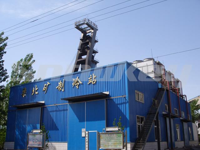 Mine Cooling System